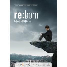 re:born = 다시 태어나다