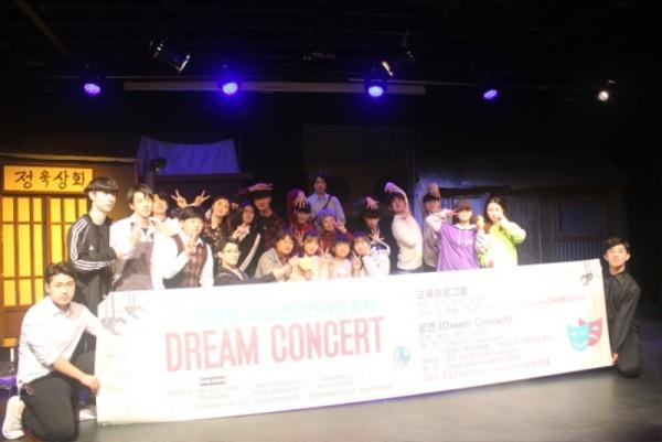 드림콘서트 출연진 단체 사진 3번