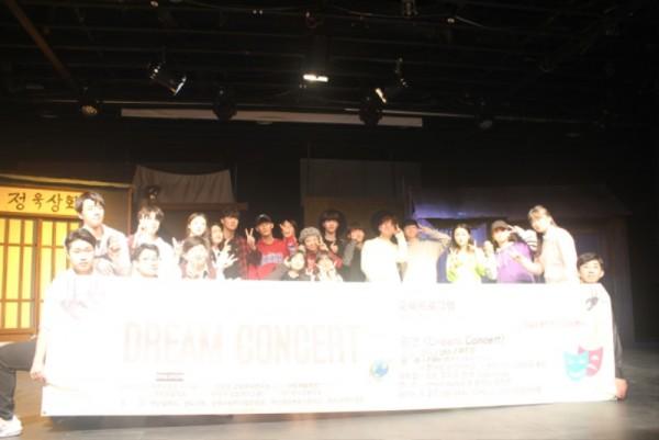 드림콘서트 출연진 단체 사진 6번